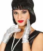 Metallic zilveren verkleed handschoenen kort 22 cm
